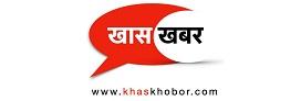 Khas khobor- News portal